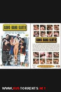 Групповуха с Блядью #9   Gang Bang Slut #9