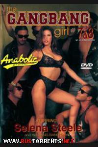 Постер:Девушка для групповухи #7-8