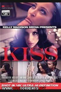 Kiss 3 (2015) 720p | **���������** �� PORNFORALL.org