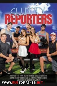 Slutty Reporters  |