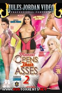������� ��������� �� ������� 2 | Manuel Opens Their Asses 2