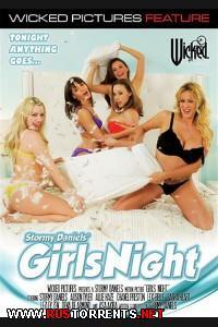 ������� ���� | Girls NightAlison Tyler, Allie Haze, Asa Akira, Chanel Preston, Dana DeArmond, Lexi Belle, Lezley Zen, Paisley Parker, Sasha Heart, Stormy Daniels