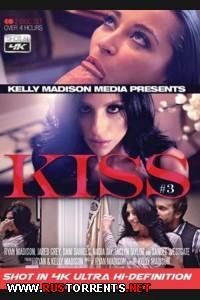������� #3 | Kiss #3