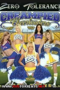 Обконченные Болельщицы (HD Video) | Creampied Cheerleaders