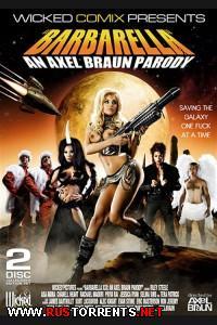 Барбарелла ХХХ : пародия Акселя Брауна | Barbarella XXX: An Axel Braun Parody  Asa Akira, Chanell Heart, Rachael Madori, Riley Steele