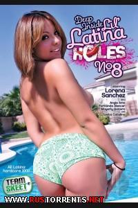 Глубоко в Латинские Дырки #8 | Deep Inside Lil Latina Holes #8 8