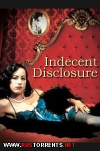 ������������ ������������ | Indecent Disclosure