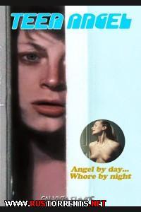 Ангельский подросток | Teenangel