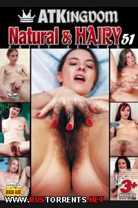 Натуральные И Пушистые #51 | ATK Natural and Hairy #51