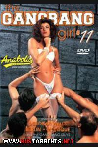 Постер:Девушка для групповухи #11