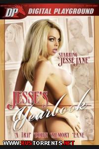 ��������� ������ | Jesse's Yearbook