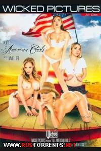 All American Girls / ������������ ������� |