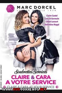 ������ ���������: ���� � ���� � ����� ������� | Soubrettes Services: Claire et Cara A Votre Service