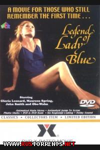 Легенда о леди Блю | Legend Of Lady Blue