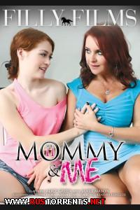 ������� � � 11 | Mommy And Me #11