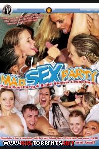 Бассейная вечеринка & Девичник | Poon Pool Party & Bridal Shower Lesbo Bang