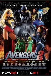Мстители XXX 2 : Порно пародия | The Avengers 2 XXX: A Porn Parody