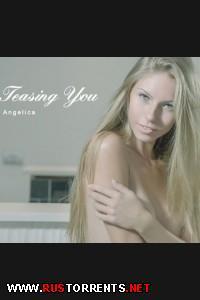 Дразню тебя | Angelica (Teasing You)