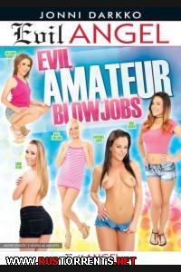 �������� �������� ������ | Evil Amateur Blowjobs