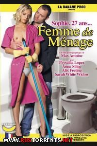 ����, 27-������ �������� | Sophie, 27 Ans Femme de Menage