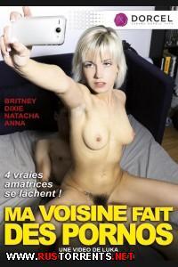 ��� ����� ������� ����� | Ma Voisine Fait Des Pornos