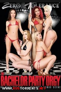 ����� �� ����������� | The Bachelor Party Orgy
