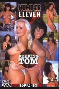 ����� ����������� ���� 11 | The Video Adventures Of Peeping Tom 11