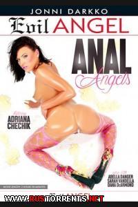 �������� ������ | Anal Angels