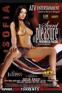 ������ ������������ | Scent Of Pleasure