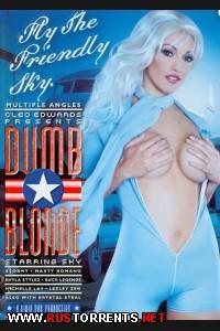 ����� ��������� | Dumb Blonde