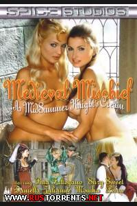 ������������� ������� | Medieval Mischief
