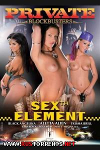 ������ ������� / ����������� ������� | Private Blockbusters 3: SEXth Element