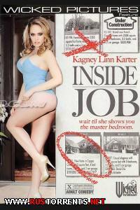 Постер: Работа Изнутри