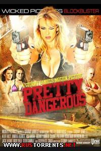 ������ �������� | Pretty Dangerous