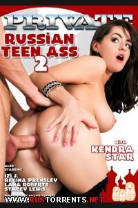 ������� ������������ ������� 2 | Russian Teen Ass 2 Izi, Kendra Star, Stacey Lewis, Regina Prensley, Lana Roberts