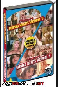 �������� �������� ���� #6 | Svenska Folkets Sexvanor #6  #6