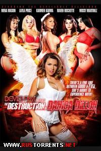 Развращение Danica Dillon | The Destruction of Danica Dillon