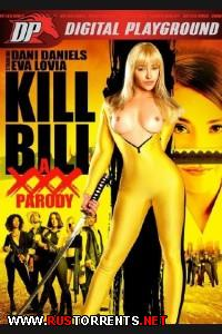 ����� �����: XXX ������� | Kill Bill: A XXX ParodyAsh Hollywood, Bridgette B, Dani Daniels, Eva Lovia, Misty Stone