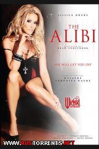 ����� | The Alibi