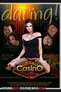 ������� ������ | Casino Erotica
