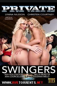�������� | Private Specials 111: Swingers [720p]
