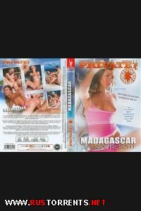 ����-������ �� �. ���������� | Private Exotic 2: Madagascar Sex Resort Tarra White, Jennifer Love, Nesty, Olivia La Roche, Renata Black (as Mia Black), Kristina Blonde (as Ivana), Lauryn May (as Lauren May), Dieter Von Stein, J.J., J.P.X.