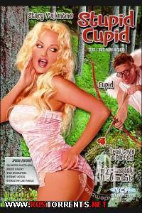 Глупый Купидон | Stupid Cupid