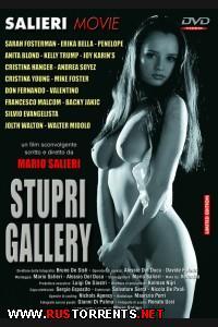 Киноматериалы | Film Dossier / Stupri Gallery