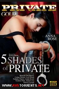 5 �������� ������ | Private Gold 192: 5 Shades Of Private