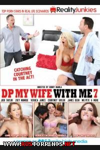 ������ ��� ���� ���� �� ���� 7 | DP My Wife With Me 7