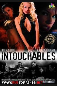 ������������� | Intouchables
