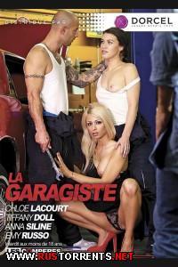 � ������ | La Garagiste / The Mechanic Girl
