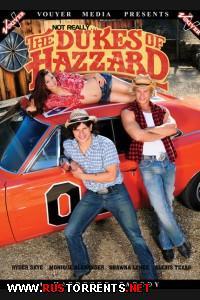 Ненастоящие... Придурки из Хаззарда (HD Video) | Not Really... The Dukes Of Hazzard