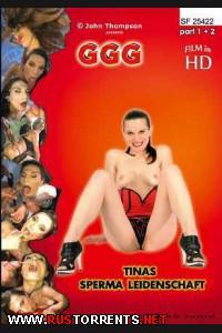 Постер:Страсть к сперме Тины